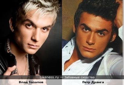 Влад Топалов и Петр Дранга