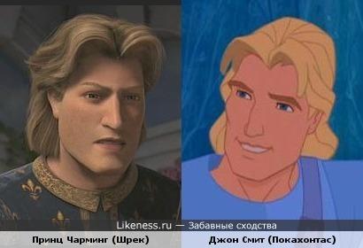 Два сказочных блондина