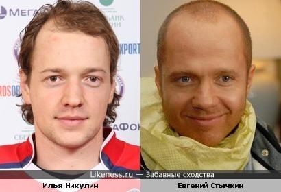 Илья Никулин и Евгений Стычкин