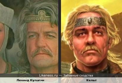 Леонид Кулагин - кельт