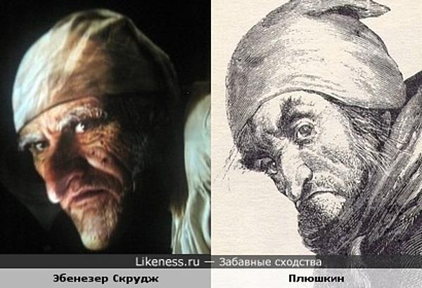 """Персонаж из мультика """"Рождественская история"""" похож на литературный персонаж"""