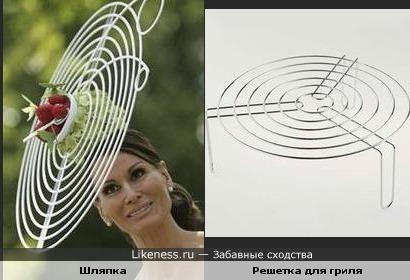 Шляпка похожа на решетку для гриля