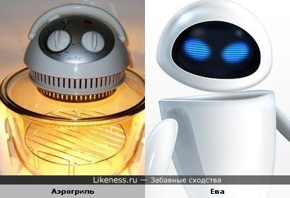"""Аэрогриль напомнил Еву из м/ф """"Валли"""""""