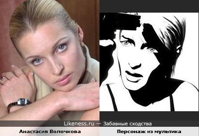 Персонаж из мультика напомнил Анастасию Волочкову