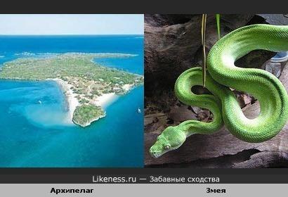 Экзотический архипелаг извивается как змея