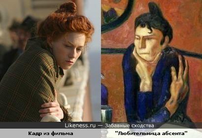 """Кадр из фильма """"Новый свет"""" напоминает картину Пикассо """"Любительница абсента"""""""