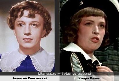 """Принц из х/ф """"Золушка"""" и Виола (Себастьян) из х/ф """"Двенадцатая ночь"""