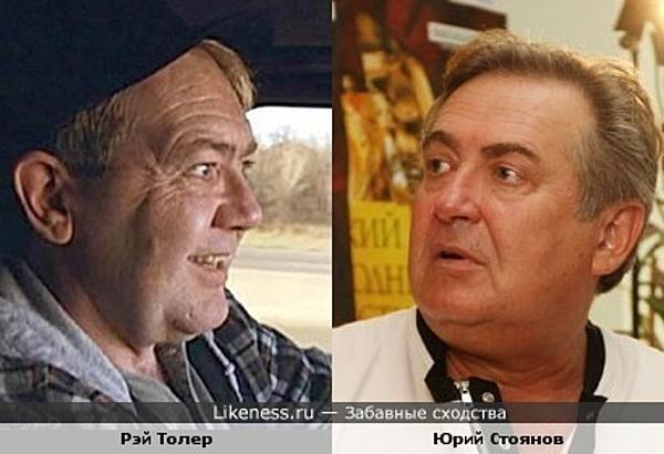 """Рэй Толер (водитель из х/ф """"Брат 2"""") напоминает Юрия Стоянова"""