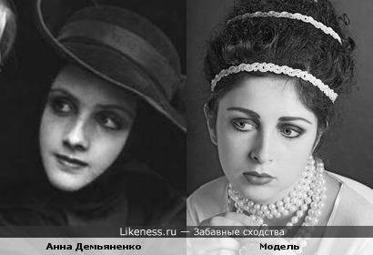 Анна Демьяненко и девушка с фото Владимира Хомякова