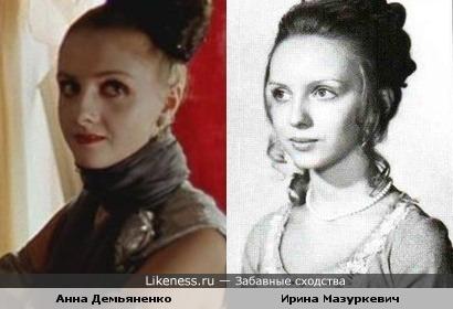 Анна Демьяненко напоминает Ирина Мазуркевич