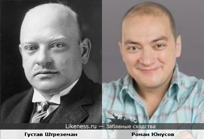 """Густав Штреземан и Рома Юнусов (""""Сестры Зайцевы"""")"""
