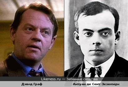 Дэвид Граф и Антуан де Сент-Экзюпери