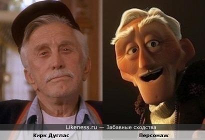 """Кирк Дуглас и персонаж из мультфильма """"Вверх"""""""