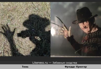 Тень человека камерой напоминает Фредди Крюгера
