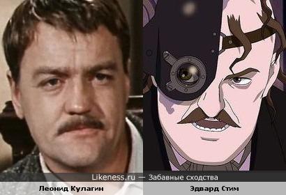Персонаж м/ф Стимбой напоминает Леонида Кулагина