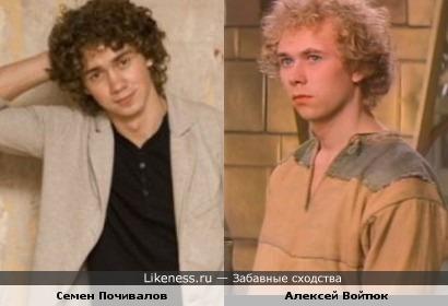 Семен Почивалов и Алексей Войтюк