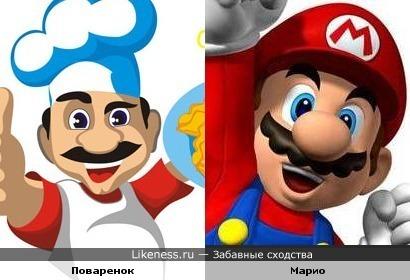 Поваренок и Марио