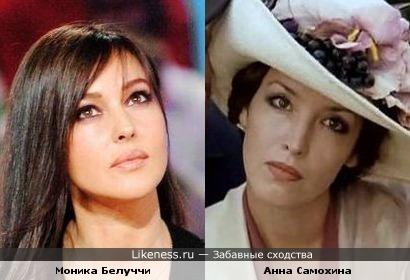 Моника Белуччи и Анна Самохина