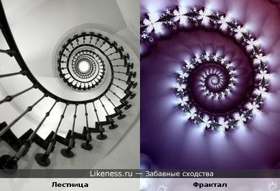 Лестница и красивый рисунок