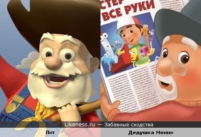 """Персонаж м/ф """"История игрушек 2"""" напоминает персонаж м/ф """"Умелец Менни"""""""