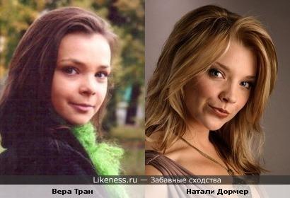 Вера Тран и Натали Дормер