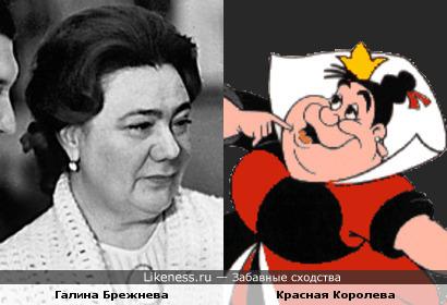 """Персонаж из м/ф """"Алиса в стране чудес"""" напоминает Галину Брежневу"""