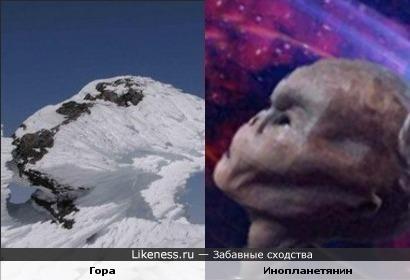 Заснеженная вершина напоминает инопланетянина