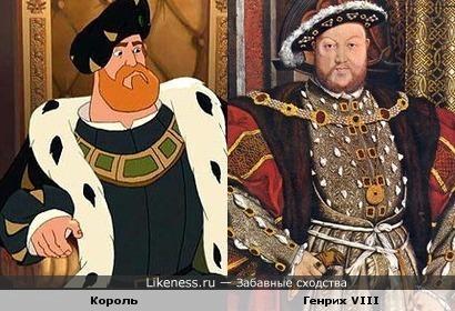 """Короля из м/ф """"Карлик Нос"""" рисовали с Генриха VIII"""