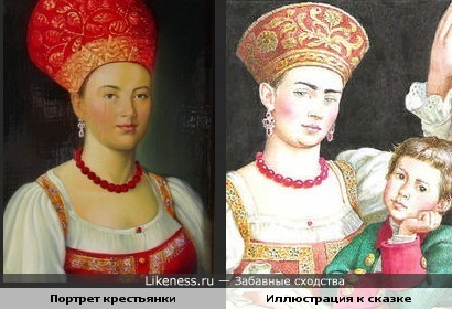 Портрет крестьянки (И. Аргунов) вдохновил на создание иллюстрации