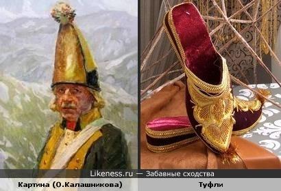 Униформа солдата напоминает восточные туфли