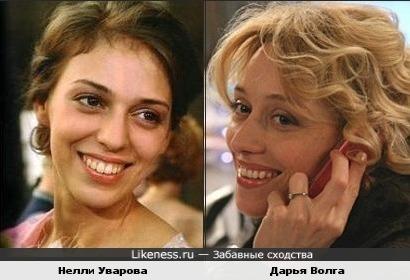 Нелли Уварова и Дарья Волга