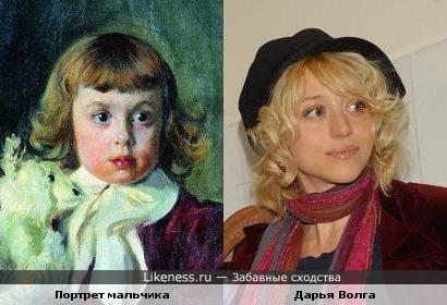 """""""Портрет мальчика"""" (Б. Кустодиев) напоминает Дарью Волгу"""