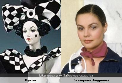 """Кукла """"Коломбина"""" напомнила Екатерину Андрееву"""