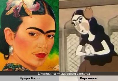 """Персонаж м/ф """"Как казаки..."""" напоминает Фриду Кало"""