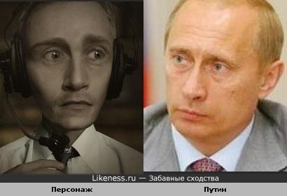 """Персонаж шведского м/ф """"Metropia"""" напоминает Владимира Путина"""