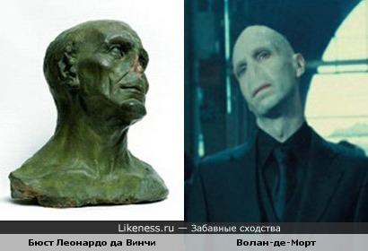 Статуя без носа напоминает Волан-де-Морта