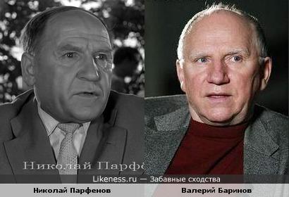 Николай Парфенов и Валерий Баринов