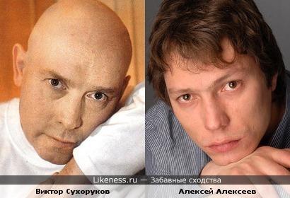 Виктор Сухоруков и Алексей Алексеев