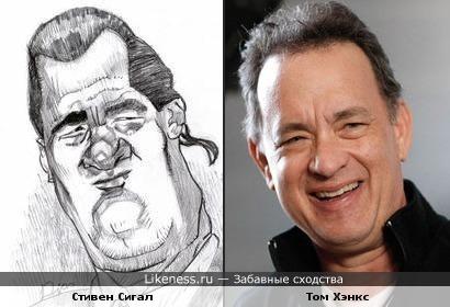 Карикатура на Стивена Сигала и Том Хэнкс
