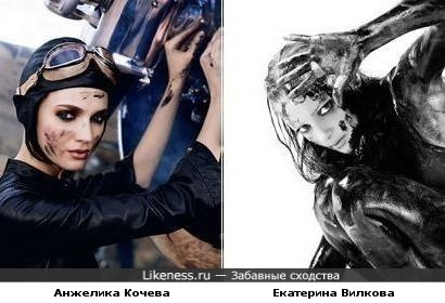 Анжелика Кочева и Екатерина Вилкова