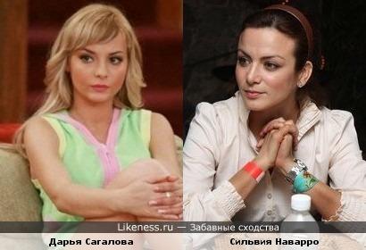 Дарья Сагалова и Сильвия Наварро