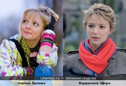 Марина Орлова и Вирджиния Эфира