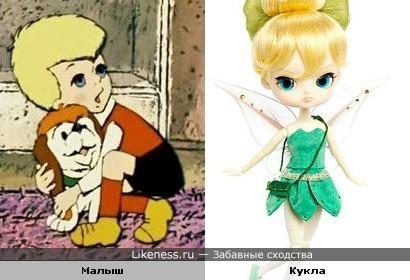 Мультперсонаж и кукла