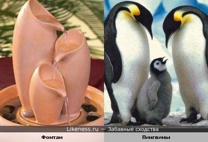 Фонтан напоминает семейку пингвинов