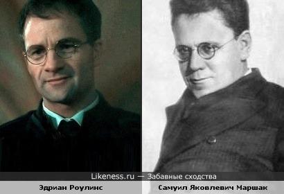 """Папа Гарри Поттера и """"папа"""" """"Усатого полосатого"""""""