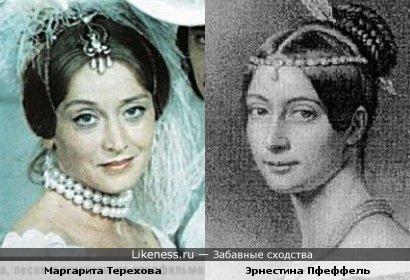 Графиня и баронесса. Диана де Бельфлор (Маргарита Терехова) и Эрнестина Пфеффель