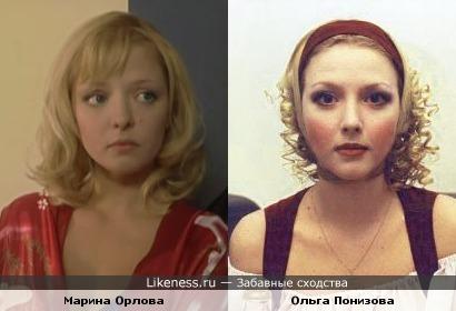 Марина Орлова и Ольга Понизова