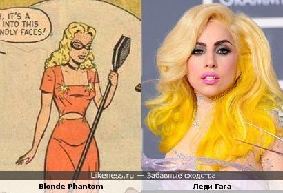 Леди Гага напоминает героиню старых комиксов