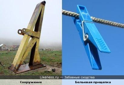 Памятник бельевой прищепке