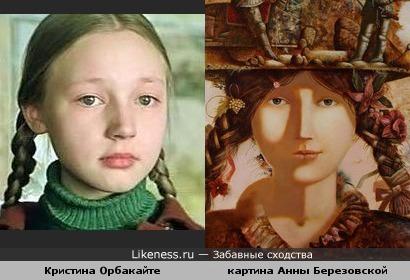 Кристина Орбакайте на картине Анны Березовской